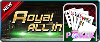 ROYALL ALL IN